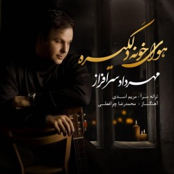 Mehrdad Sarafraz - Havaye Khoone Delgire