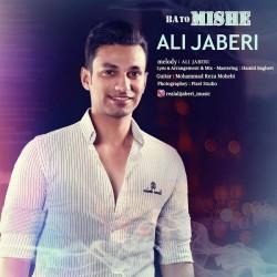 Ali Jaberi - Ba To Mishe
