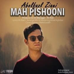 Abolfazl Ziaei - Mah Pishooni