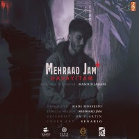 Mehraad Jam - Havaeitam