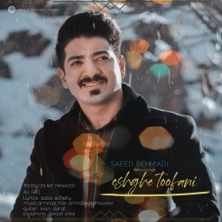 Saeed Behmadi - Eshghe Toofani