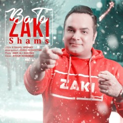Zaki Shams Abadi - Ba To