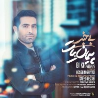 Peyman Bayat - Bi Khabar