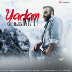 Amir Hafez - Yadam Narafteh