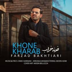 Farzad Bakhtiari - Khoone Kharab
