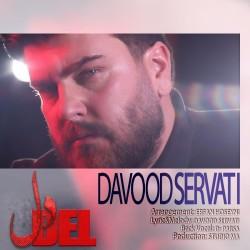 Davood Servati - Del