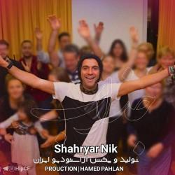 Shahriyar Nik - Jazab