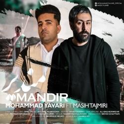 Mohammad Yavari Ft Masih Tajmiri - Mandir