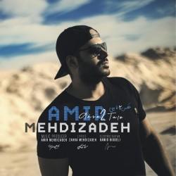Amir Mehdizadeh - Akse Dotaei