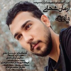 Arman Shahabi - Yadete