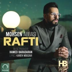 Mohsen Abbasi - Rafti
