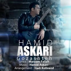 Hamid Askari - Gozashteh