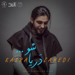 Kasra Zahedi - Darya Sho