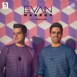 Evan Band - Mahroo