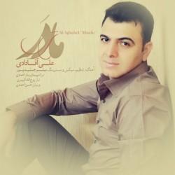 Ali Aghadadi - Madar