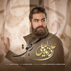 Ali Zand Vakili - Refigh