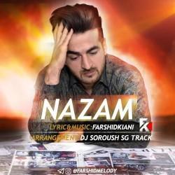 Farshid Kiani - Nazam