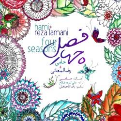 Hami & Reza Lamani - Chahar Fasl