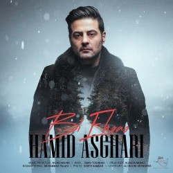 Hamid Asghari - Bi Ehsas