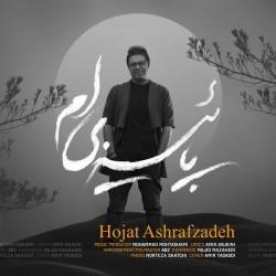 Hojat Ashrafzadeh - Paeiziam