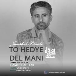 Jamshid Sohrabi - Hedye
