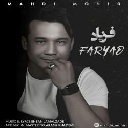 Mahdi Monir - Faryad