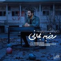 Roozbeh Bemani - Man Bahash Kar Daram In Rooza
