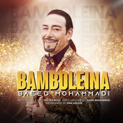 Saeed Mohammadi - Bamboleina