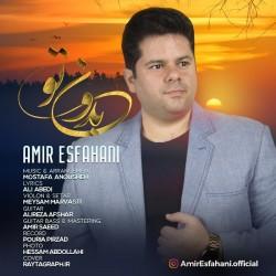 Amir Esfahani - Bedoone To