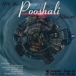 Ensan - Pooshali