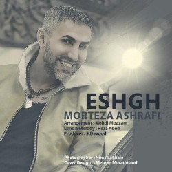 Morteza Ashrafi - Eshgh