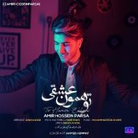Amirhossein Parsa - To Hamoon Eshghi