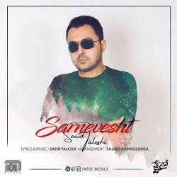 Saeid Taleshi - Sarnevesht
