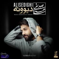 Ali Sedighi - Divoone