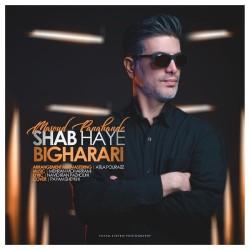 Masoud Panahandeh - Shabhaye Bigharari
