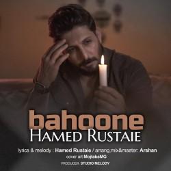 Hamed Rustaie - Bahoone