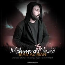 Mohammad Yavari - Man Az Man