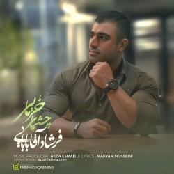Farshad Aqababaei - Cheshmaye Khormaei