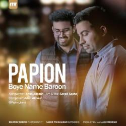 Papion - Booye Name Baroon