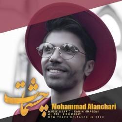 Mohammad Alanchari - Cheshmat