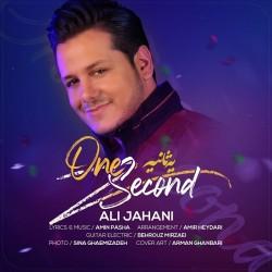 Ali Jahani - Ye Sanieh