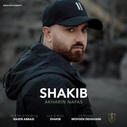 Shakib - Akharin Nafas