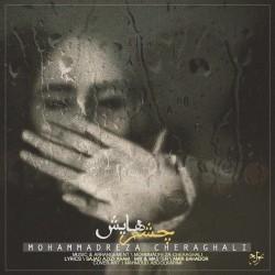 Mohammadreza Cheraghali - Cheshmhayash