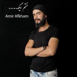 Amir Afkham - Khastam Dige