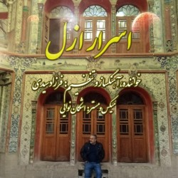 Farzad Seyedi - Asrare Azal