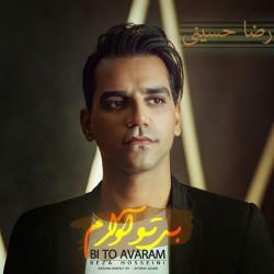 Reza Hosseini - Bi To Avaram