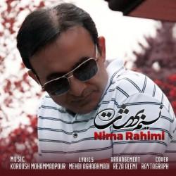 Nima Rahimi - Nasim Behesht