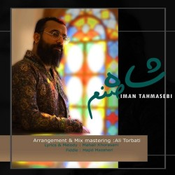 Iman Tahmasebi - Shahsanam