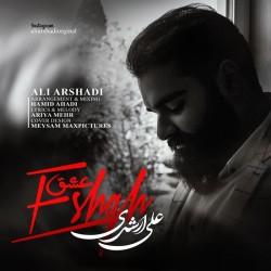 Ali Arshadi - Eshgh