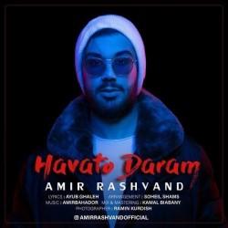 Amir Rashvand - Havato Daram